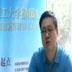 上海华东理工大学EMBA项目主任张伟伟老师专访