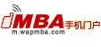 MBA手机门户网