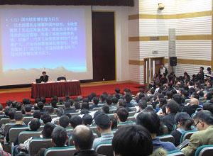 《宏观经济政策》演讲