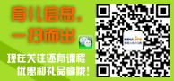 QQ 教育人生网官方微信