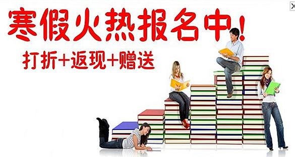 青岛赛思外语学校开设英语