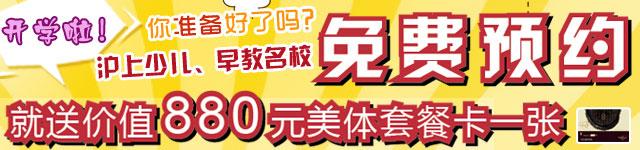 新世界日语0至N2暑假班热报中