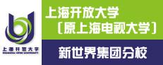 华东师范大学网络学院