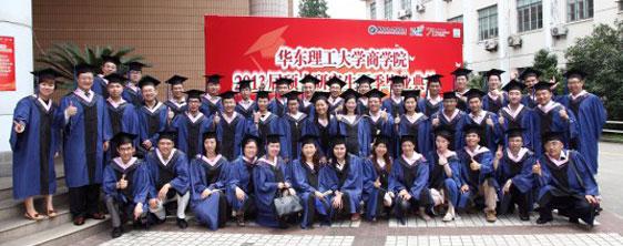 2013届夏季研究生毕业典礼