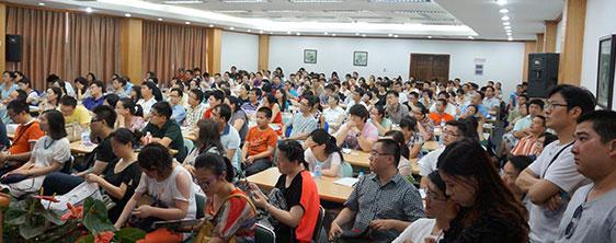2014年MBA招生咨询会-考生聆听招生政策