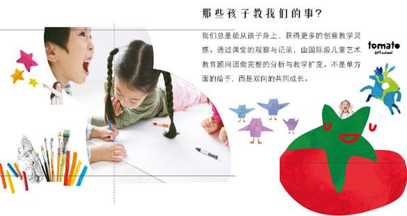 让孩子在艺术的氛围中发现自己
