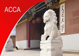 上海交大继续教育学院ACCA