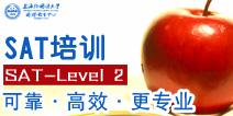 上海SAT