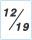 2010年12月英语四六级考试时间
