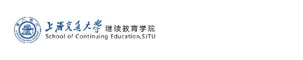 上海交大外语培训
