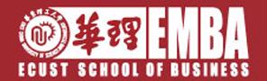 华东理工EMBA