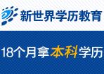 上海外国语大学主考卢湾行知学院