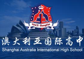 新元素国际教育中心-中美国际高中