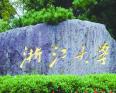 上海理工大学在职研究生