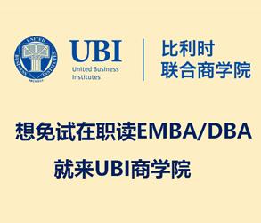 同济大学UBI